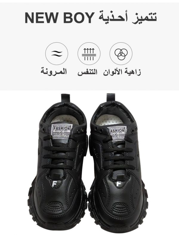 new-boy-r62-black